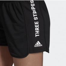 Дамски Къси Панталонки Adidas DU0238  - 2