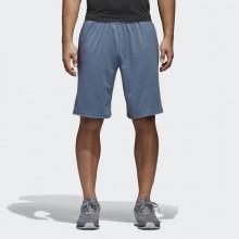 Къси Панталонки Adidas CD7814 - 2