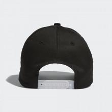 Шапка Adidas DM6178 - 2