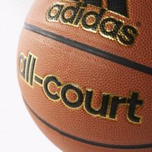 Баскетболна Топка Adidas All Court X35859  - 2