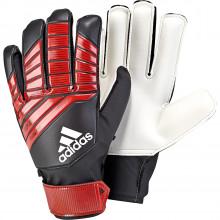 Вратарски Ръкавици Adidas Young Pro CW5604